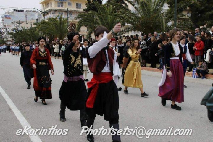 Η παρουσια του Αριστοτέλειου στην παρέλαση 25η Μαρτίου 2018