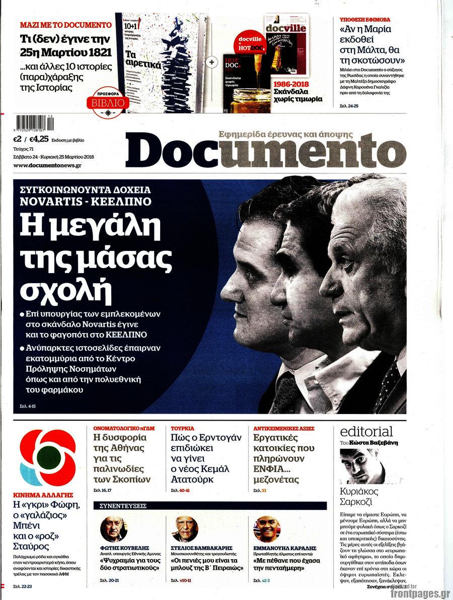 DocumentoI