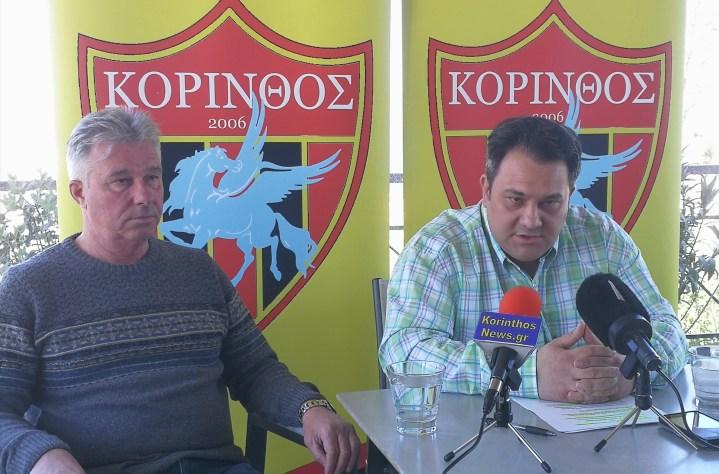 Μπινιάρης: Δεν έπρεπε να διακοπεί το πρωτάθλημα, συνένωση μόνο υπό όρους