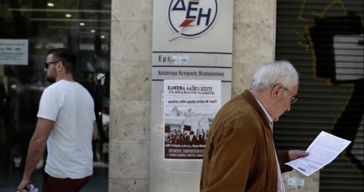 Το «κόλπο» της αλλαγής ΑΦΜ στους λογαριασμούς της ΔΕΗ