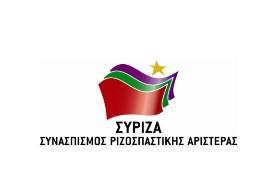 Αρχές, προγραμματικοί στόχοι και οδικός χάρτης της κυβέρνησης για την μεταρρύθμιση του «Κλεισθένη»