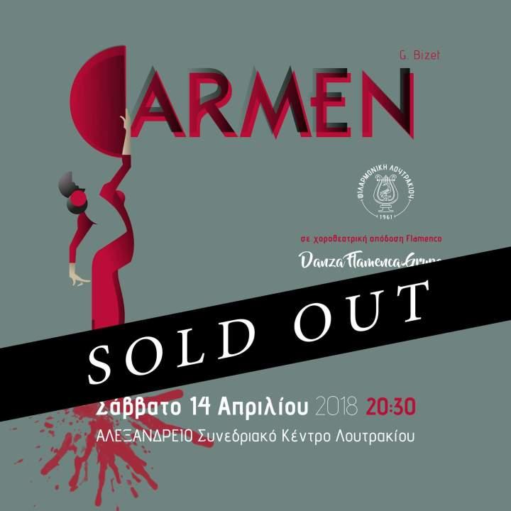Sold out η παράσταση Carmen στο Αλεξανδρειο