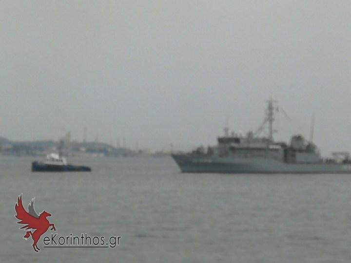 Τουρκικό πολεμικό πλοίο στο Σαρωνικό στα Ίσθμια
