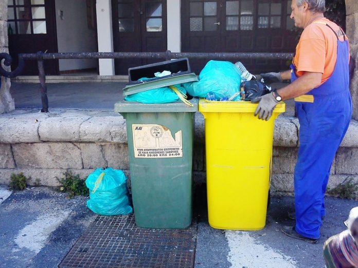 AΣΕΠ-3Κ/2018-Επιτυχόντες: Πώς θα αναλάβουν υπηρεσία -Ανησυχία για σκουπίδια ενόψει Πάσχα