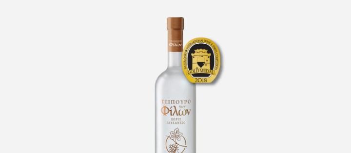 Το «Τσίπουρο των Φίλων» τιμήθηκε με χρυσό μετάλλιο, στον 18ο διεθνή διαγωνισμό οίνου & αποσταγμάτων, στην Θεσσαλονίκη!