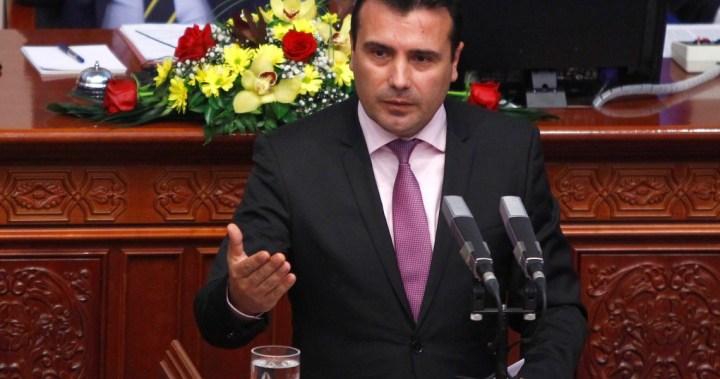 ΠΓΔΜ: Πρόταση μομφής κατά της κυβέρνησης Ζάεφ – Την Τετάρτη η συζήτηση