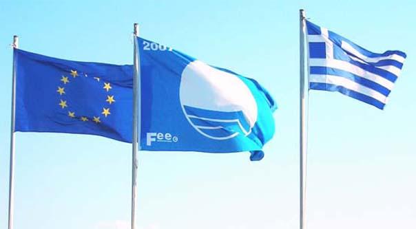 """Πήρε την πολυπόθητη Γαλάζια σημαία η παραλία """"Καλάμια"""" το 2018!"""