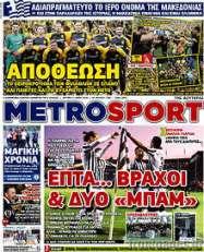 MetroSportB