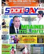 SportDayB