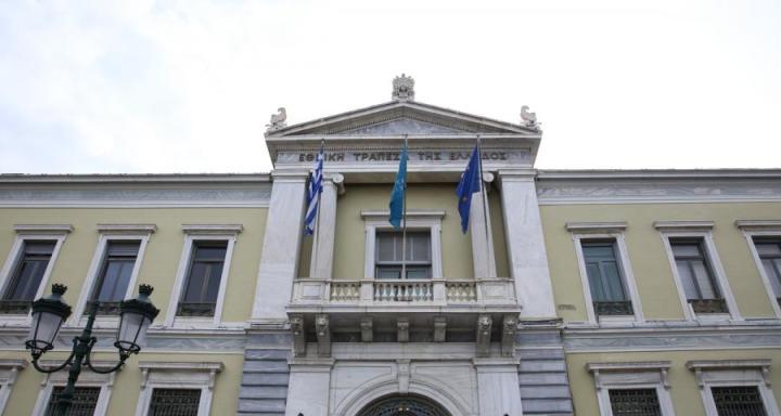 Πέρασαν τα stress tests οι ελληνικές τράπεζες