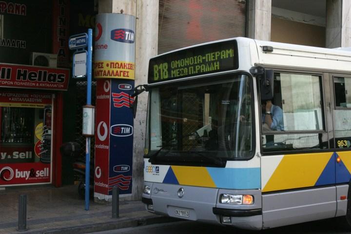Με θερινά δρομολόγια από σήμερα τα Λεωφορεία, νωρίτερα από κάθε χρονιά