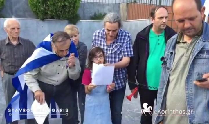 Η μικρή Λάκαινα που συγκίνησε τους πάντες τραγουδώντας το «Μακεδονία Ξακουστή»