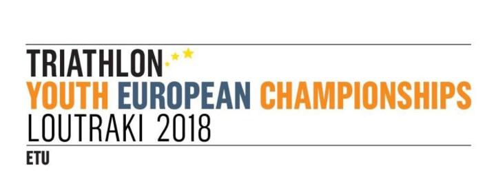 30 Αυγούστου με 2 Σεπτεμβρίου το Ευρωπαϊκό Πρωτάθλημα και Φεστιβάλ Τριάθλου Νέων, στο Λουτράκι