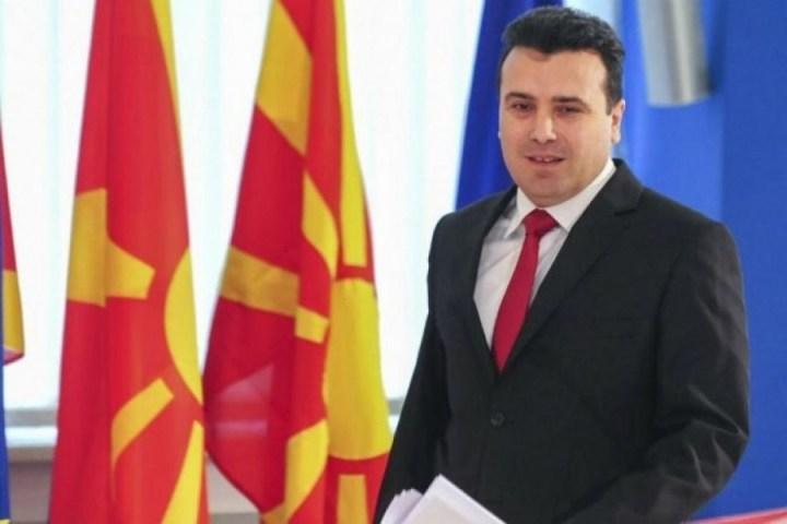 Τα δέκα σημεία της συμφωνίας των Πρεσπών για τα οποία πανηγυρίζει ο Zaev και ζητά την στήριξη του λαού στο δημοψήφισμα στις 30/9