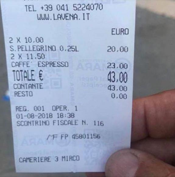 Πλήρωσαν 43€ για 2 καφέδες και 2 μπουκαλάκια νερό!