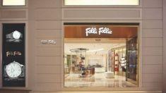 Folli Follie: Πλήρης αποδόμηση, εφόσον δεν «υπάρχει» Ασία