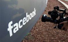 Νέα συσκευή εικονικής πραγματικότητας από το Facebook