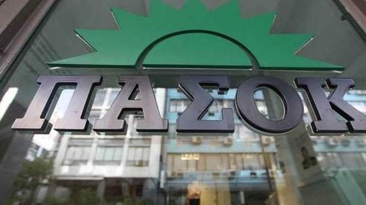 Eπίθεση ΠΑΣΟΚ σε κυβέρνηση ΣΥΡΙΖΑ/ΑΝΕΛ για το θέμα των δανείων των κομμάτων