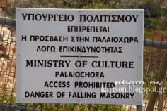 Όχι, δεν έγινε κανένα λάθος από το Υπουργείο…..απλά κάποιος τρολάρισε…..