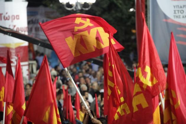 Συγκέντρωση ΚΚΕ ενάντια στο συνέδριο στελεχών του ΝΑΤΟ στο Λουτράκι