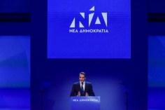 Mητσοτάκης: H κυβέρνηση θα φύγει πολιτικά ηττημένη και ηθικά απαξιωμένη