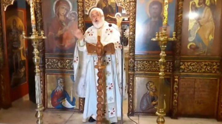 Κάλεσαν ιερέα να απολογηθεί για «υποκίνηση εξέγερσης» επειδή αντέδρασε δημόσια στην συμφωνία των Πρεσπών