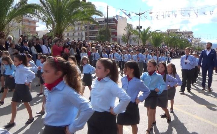 Παρέλαση Κορίνθου 2ο σετ φωτογραφίες Δημοτικα σχολεία