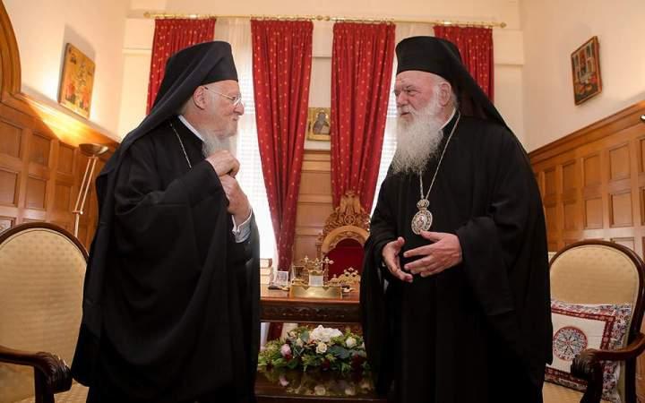 Κρίση στις σχέσεις Εκκλησίας της Ελλάδος και Φαναρίου