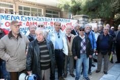 Ανακοίνωση της Ομοσπονδιας Συνταξιούχων Ελλάδας ΙΚΑ