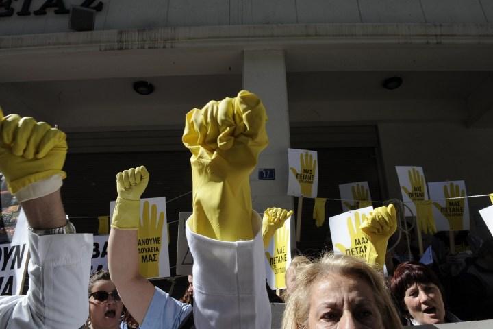 Βγαίνει από την φυλακή η καθαρίστρια από Βόλο – Η απόφαση του δικαστηρίου