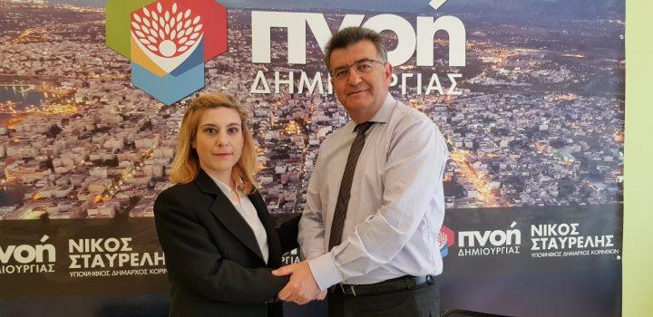 Τη Μαρία Βλαχοπούλου ανακοίνωσε ο Νίκος Σταυρέλης
