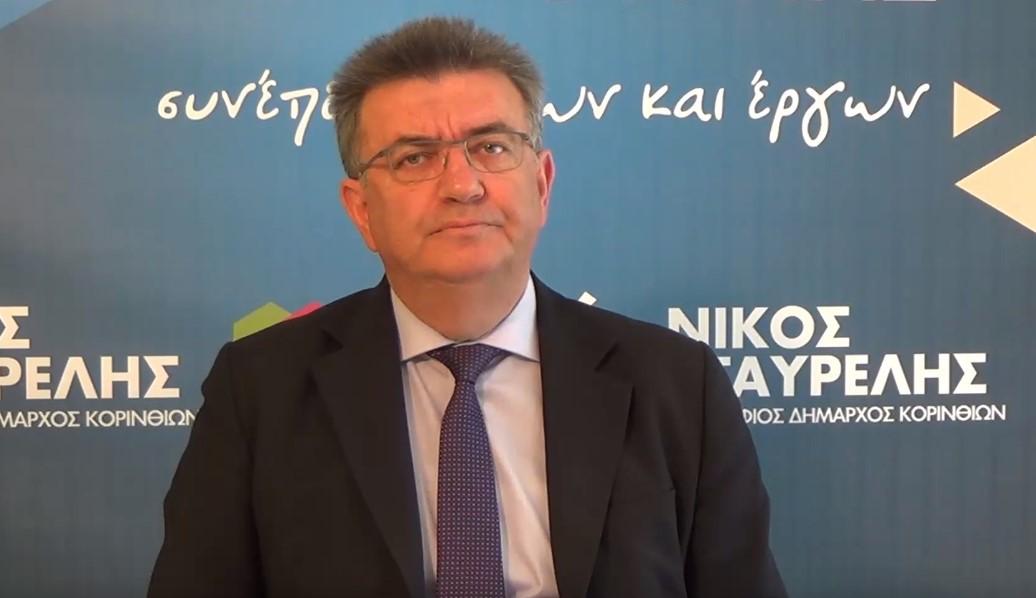 Σταυρέλης: Σκανδαλώδεις διαδικασίες για τα 3 εκατομύρια ευρώ για την αποκατάσταση απο το Ζορμπά!