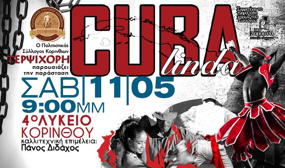 "Cuba Linda από τον Πολιτιστικό Σύλλογο Κορινθίων η ""Τερψιχόρη"""