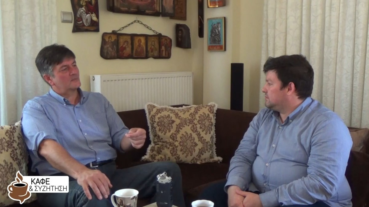 Καφές και συζήτηση με το Γιώργο Πούρο