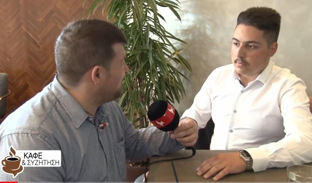 Καφε και συζήτηση με το Σταυρο Γεωργαρη