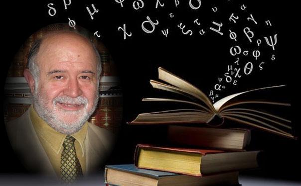 ΚΕΠΑΠ Κορίνθου και Εταιρεία Κορινθίων Συγγραφέων: Σημαντική διάλεξη για την Ελληνική γλώσσα.