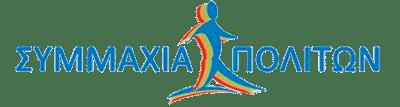 Kapa Research για Δήμο Κορίνθου: Δίνει προβάδισμα 4% στον Βασίλη Νανόπουλο