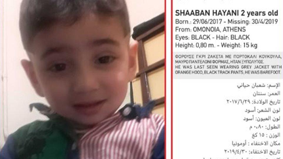 Συναγερμός στις Αρχές: Εξαφανίστηκε 2χρονο αγόρι από την Ομόνοια