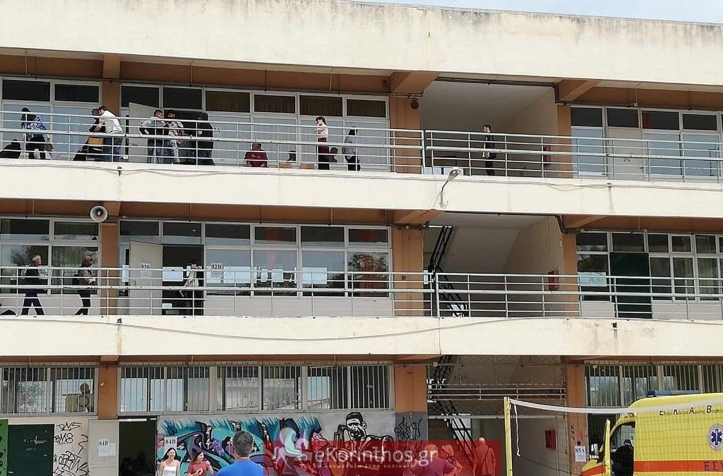 Τώρα: Ασθενοφόρο στο 1ο γυμνάσιο Κορινθου, δίνονται οι πρώτες βοήθειες σε ατομο.