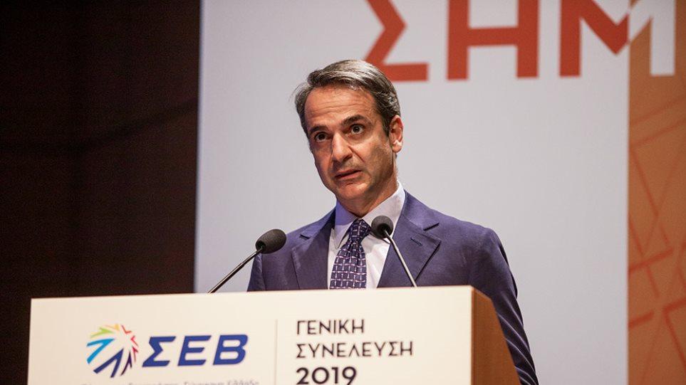 Μητσοτάκης στο ΣΕΒ: Η Ελλάδα χρειάζεται ισχυρή κυβέρνηση με καθαρή εντολή