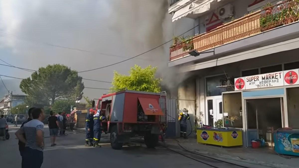 Καίγεται σούπερ μάρκετ στο Χιλιομόδι(video-φωτο)