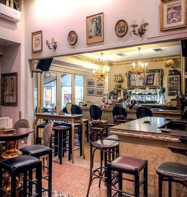 Πωλείται επιχείρηση Cafe Bar στο Κιατο