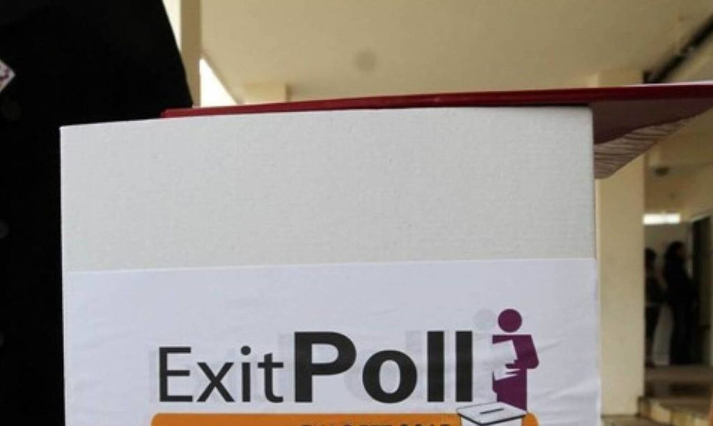 Exit poll: Τι δείχνει το πρώτο κύμα – Ποια είναι η διαφορά