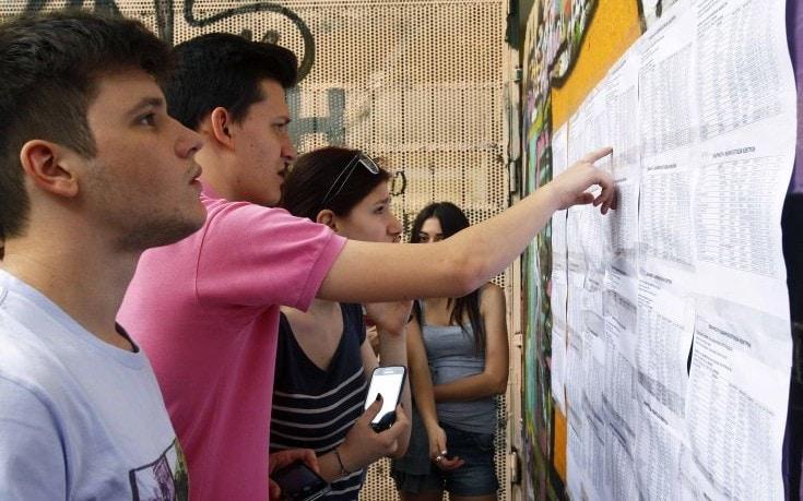 Βάσεις 2019: Μπαίνει τέρμα στην αγωνία των υποψηφίων για την τριτοβάθμια εκπαίδευση