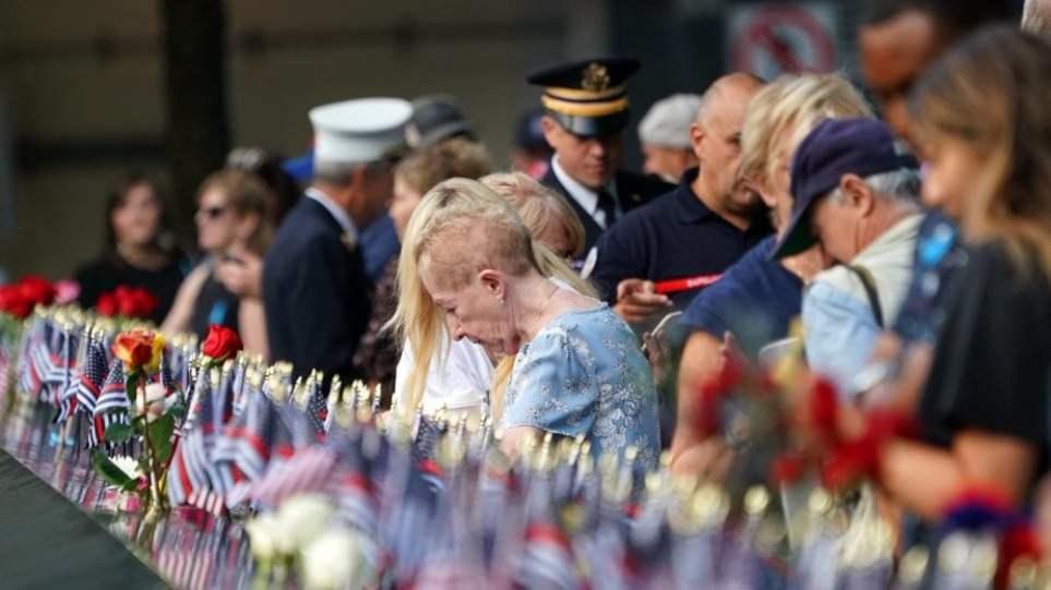 11η Σεπτεμβρίου: Η Νέα Υόρκη τίμησε τα θύματα στους Δίδυμους Πύργους