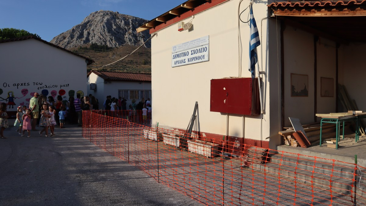 Από Δευτέρα θα ξεκινήσει το δημοτικό σχολείο της Αρχαιας