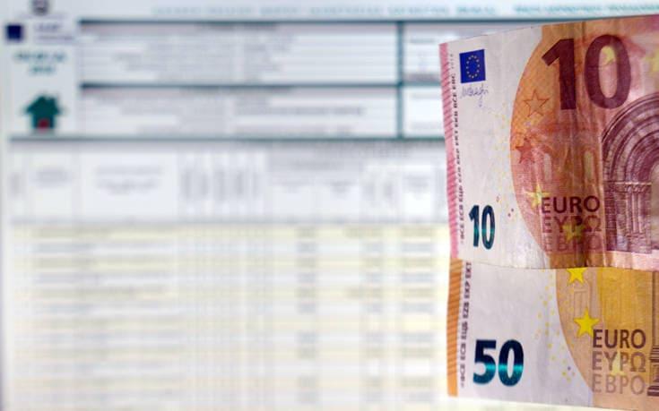 ΕΝΦΙΑ: Τα λάθη που στέλνουν τους φορολογούμενους στην Εφορία