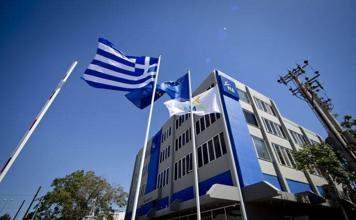 Το σχόλιο της Νέας Δημοκρατίας για «τα Syrizonomics του κ. Τσίπρα»
