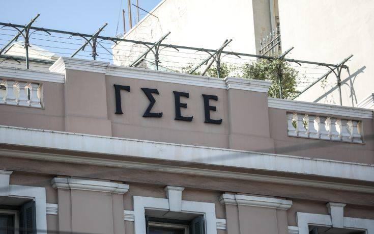 Η ΓΣΕΕ θα μαζέψει τις αφίσες της απεργίας στο κέντρο της Αθήνας
