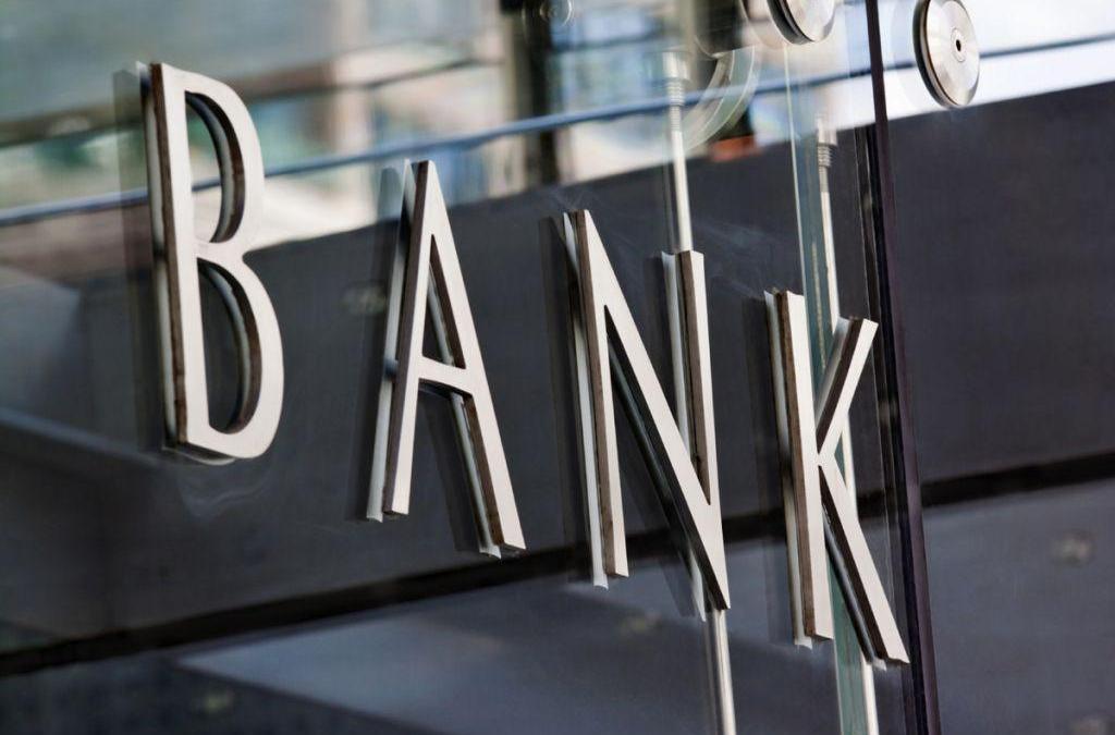 Σχέδιο «Ηρακλής» : Πώς θα μειωθούν τα κόκκινα δάνεια